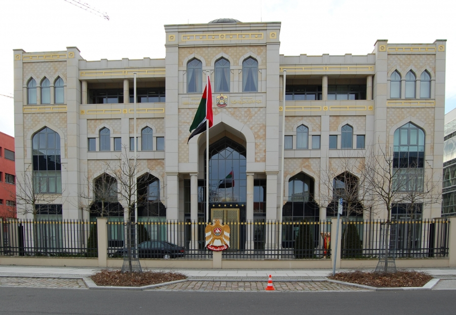 Ambassade des Émirats arabes unis